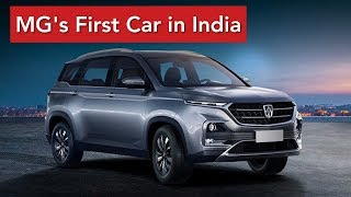 MG Hector SUV - MG Motor India's First Car | Launch Details