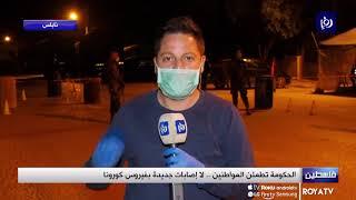 31/3/2020   مستجدات فيروس كورونا في فلسطين المحتلة