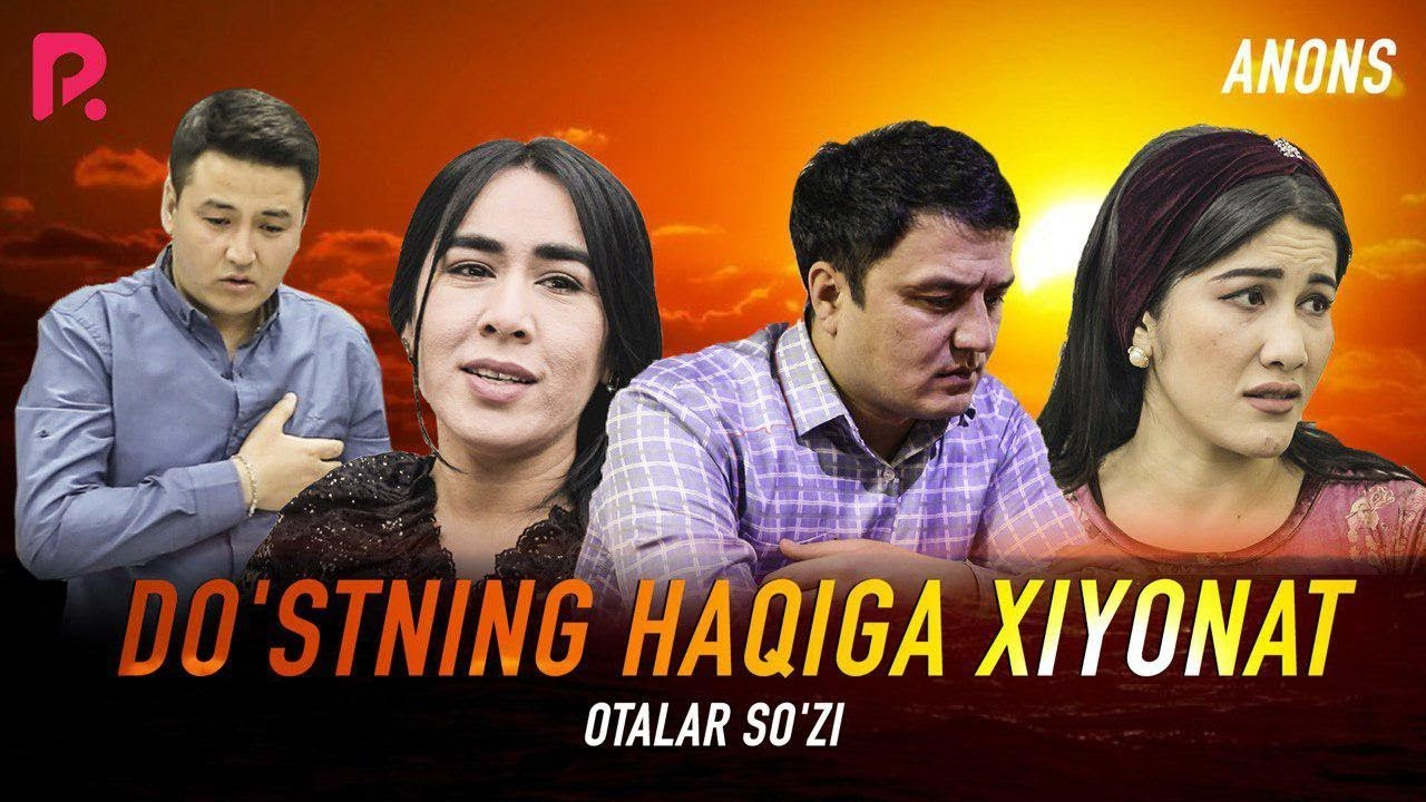 Otalar so'zi - Do'stning haqiga xiyonat (anons) | Оталар сузи - Дустнинг хакига хиёнат (ан