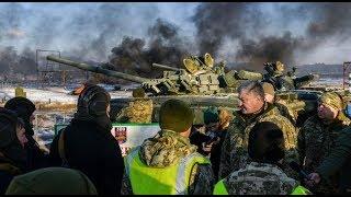Telewizja Republika - UKRAINA – ROSJA KRYZYS W TOKU