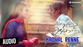 Kadikara Manithargal - Kadhal Penne Song | Karithi, Haritha |  Kishore | Sam CS | Trend Music