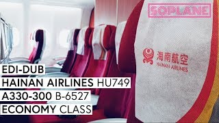 HAINAN AIRLINES | Edinburgh - Dublin | A330-300 | Trip Report | Full Flight