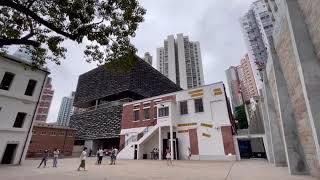 Publication Date: 2021-05-05 | Video Title: 【30】培僑中學:香港印象