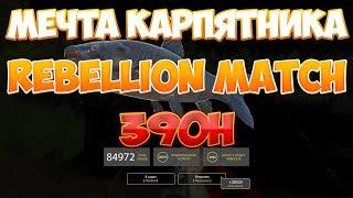 Русская Рыбалка 4: Обзор матчевого удилища Rebellion Match 390H+катушка Everest 8000