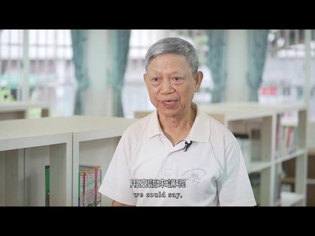 3.林武憲‧愛學網名人講堂(英文字幕)