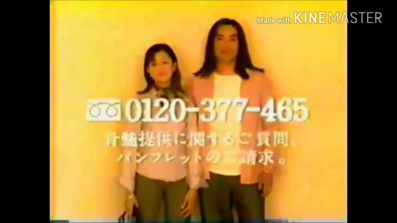 AC 公共広告機構 CM4本