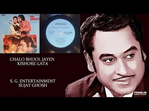 CHALO BHOOL JAYEN - KISHORE-LATA - DO JHOOT(1975) - SHANKAR JAIKISHEN