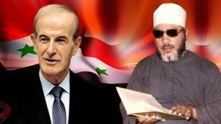 اقوى خطب الشيخ كشك - السفاح حافظ الاسد وروسيا