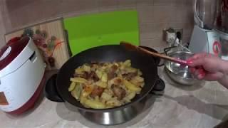 Картошка жареная с мясом.  Секрет приготовления .