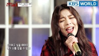 """Shine"" by Ailee and Donghwan of MeloMance [Hyena On the Keyboard/ 2018.03.28]"