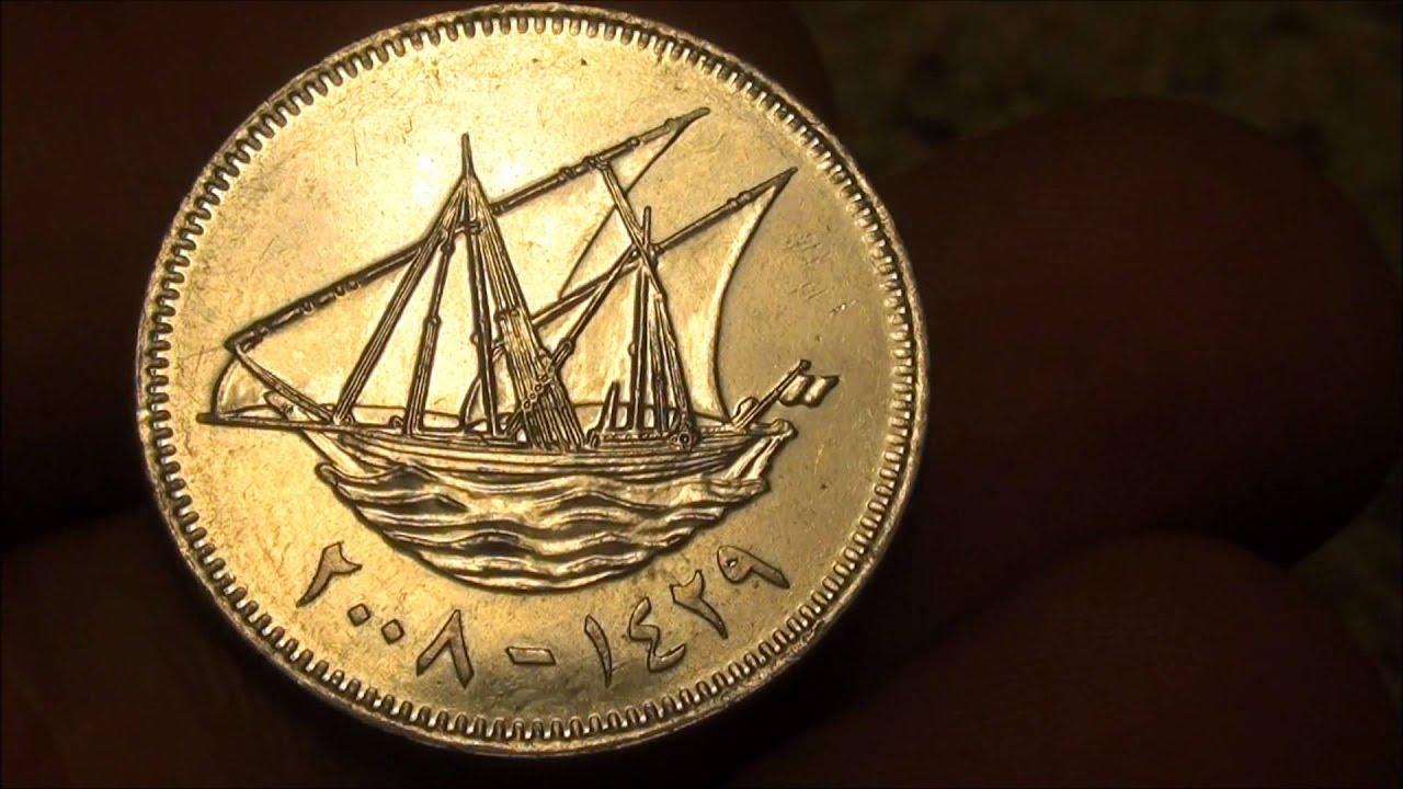 Coin from far far away found here in Arizona! KUWAIT