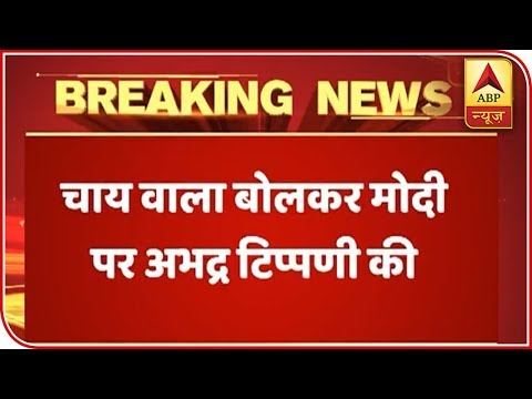 Akbaruddin Owaisi's Lewd Comment On PM Modi | ABP News
