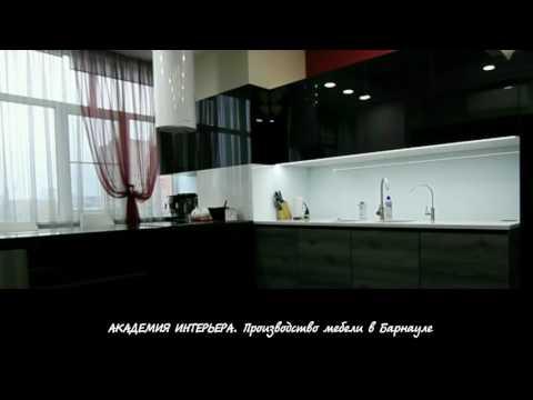 Кухня со выдвижными полками. Академия интерьера Барнаул.