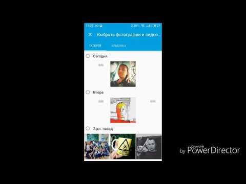 Как сделать видео поздравление из фотографий и музыки на телефоне