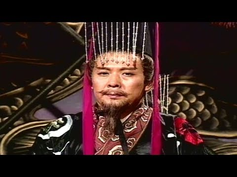 Liu Bei Becomes Emperor Of Shu (Romance Of The Three Kingdoms 1994)