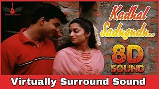 Kadhal Sadugudu | 8D Audio Song | Alaipayuthey  | AR Rahman | Tamil 8D Songs