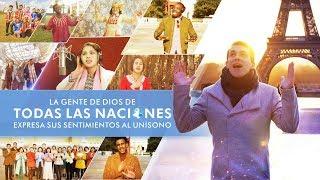 Música cristiana 2019 | La gente de Dios de todas las naciones expresa sus sentimientos al unísono