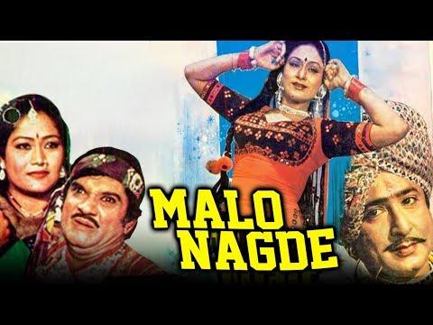 Malo Nagde (1985) Full Gujarati Movie   Upendra Trivedi, Aruna Irani