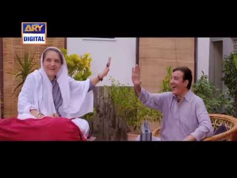 Beti [Full OST] Singer: Maham Waqar & Humza Nasir   ARY Digital