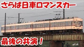 富山地方鉄道 列車撮影記 2019年9月15日