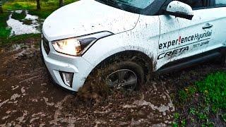 Hyundai Creta показала себя на фоне Renault Kaptur OFFROAD(А вот и подробно часть с разведкой и проверкой Хендай Крета и Рено Каптур в дождевых условиях. Hyundai Creta прот..., 2016-09-10T15:00:03.000Z)