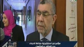 بالفيديو| العزبي: استقرار سعر الدواء أبريل المقبل
