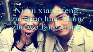Ariel Lin Ni lyrics