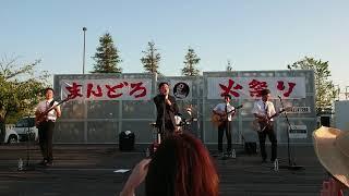 8月4日地元枚方市にてまんどろ火祭りにswishが出演 当日は社歌、演奏の...