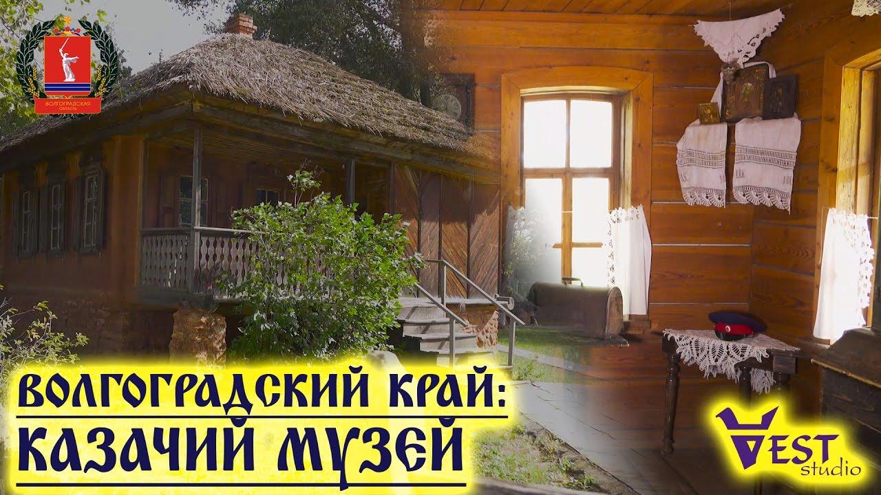 картинки казачий быт