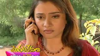 Mogalirekulu | Today @ 1 30 PM | Gemini TV