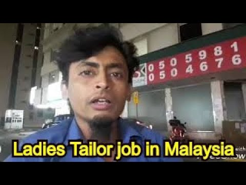 Ladies Tailor job in Malaysia