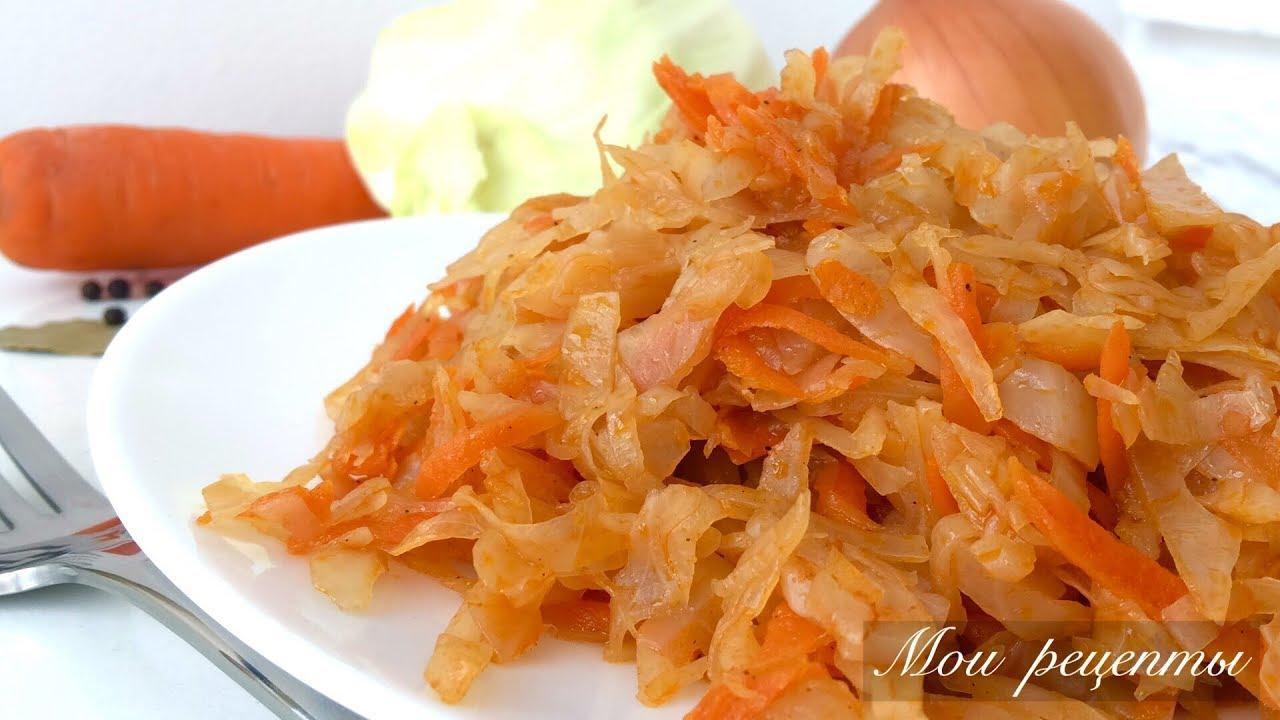 Самый Удачный Рецепт Тушеной Капусты! Капуста для Пирожков, Вареников, Картофельных Зразов.