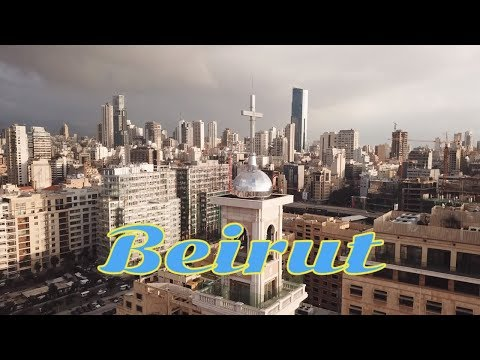 Beirut City Center, Lebanon   Центр Бейрута, Ливан   DJI Mavic Pro   Пролетая над миром