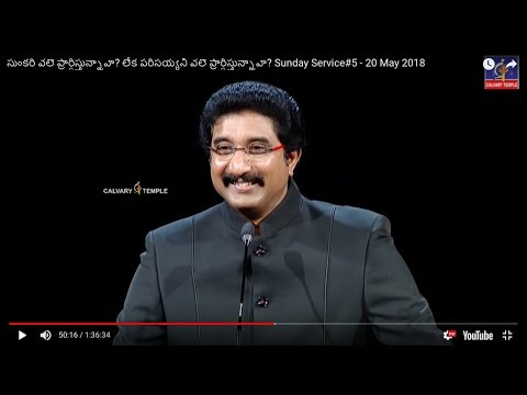 మాటిమాటికి పాపంలో పడిపోతున్నాను ! నేనేం చేయాలి ?? by Dr. Satish Kumar