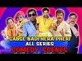 Sabse Badi Hera Pheri All Series Comedy Scenes | South Indian Hindi Dubbed Best Comedy Scenes
