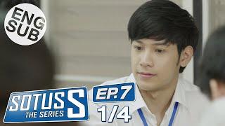 [Eng Sub] Sotus S The Series | EP.7 [1/4]