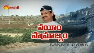 Behind Facts about Gangster Nayeem Gang || Sakshi Special Edition - Watch Exclusive