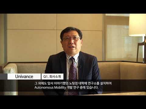 일본 univance 기업관계자 인터뷰 커버 이미지