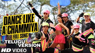 Dance Like a Chammiya Video Song (Telugu Version) | Happy New Year | Shah Rukh K …