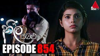 Neela Pabalu (නීල පබළු) | Episode 854 | 12th October 2021 | Sirasa TV Thumbnail