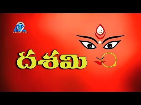 Dussera Navaratri Special | Day 10 Pooja || AMAZING POWERS OF || VIJAYA DURGA || Cbc9.news
