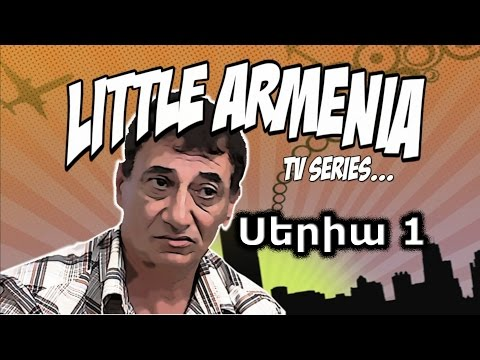 Little Armenia Սերիա 1