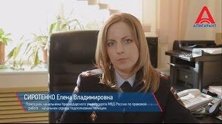 Сиротенко Елена Владимировна поздравила КОМПАНИЮ АПИ