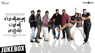 Chennai Palani Mars Songs | Vijay Sethupathi | Biju | Niranjan Babu | Audio Jukebox