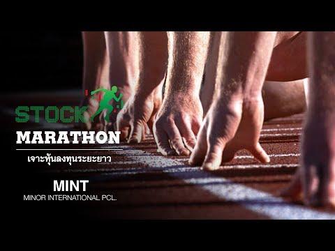 Stock Marathon : MINT