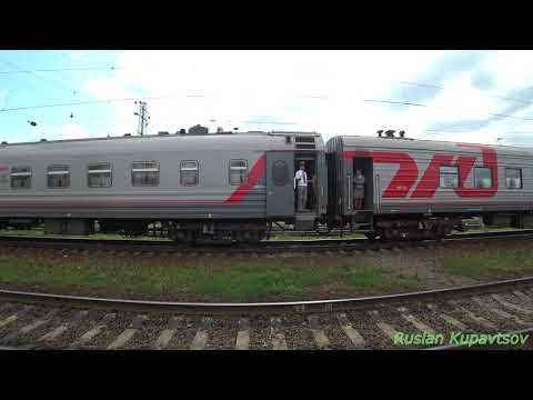 Поезд 124в под ТЭП70БС , прибытие и отправление от станции Ржава