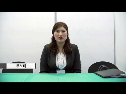 일본 쿠보타 기업관계자 인터뷰 커버 이미지