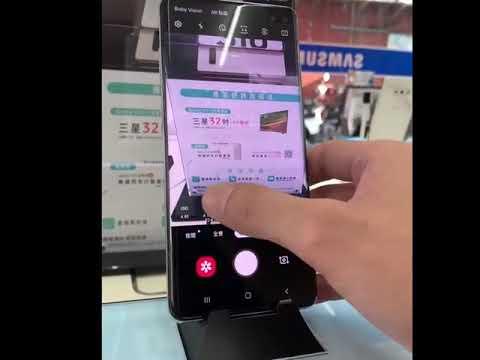 SAMSUNG三星 - 專業模式光圈切換 - YouTube