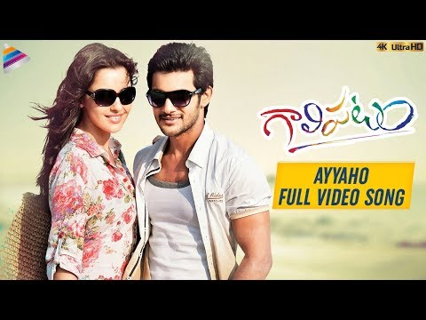 Ayyaho Romantic Full Video Song 4K | Gaalipatam Movie Songs | Adnan Sami | Shreya Ghoshal