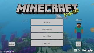 играю в Minecraft версия 1.6.1 skywars и как создать Скай Варс карту ссылку оставлю в описании выиг